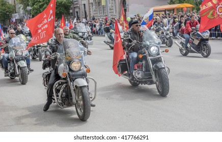 """ROSTOV-ON-DON, RUSSIA- MAY 09- The action """"Immortal Regiment"""" on motorcycles on May 09,2016 in Rostov-on-Don"""