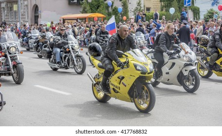 "ROSTOV-ON-DON, RUSSIA- MAY 09- The action ""Immortal Regiment"" on motorcycles on May 09,2016 in Rostov-on-Don"