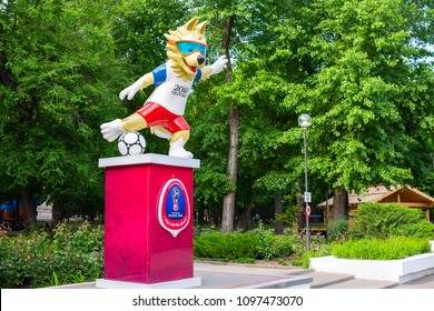 Rostov-on-Don, Russia - May 18, 2018: The official mascot of the 2018 FIFA World Cup and the FIFA Confederations Cup 2017. Wolf Zabivaka at the Theater Square in Rostov-on-Don.