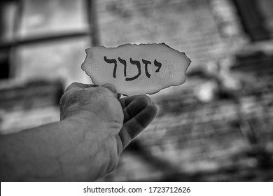 """Rostov-on-Don, Russia - May 18, 2019: Hebrew inscription """"yizkor"""", remember in hebrew and the name of a prayer in memory of deceased beloveds. Holocaust Remembrance Day."""
