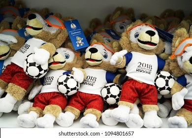 ROSTOV-ON-DON, RUSSIA - May, 2018. Gifts in the form of toy with a picture the official mascot of the 2018 FIFA World Cup is the wolf Zabivaka in the souvenir shop