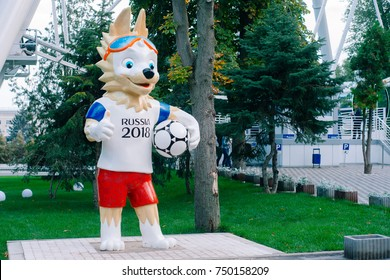 ROSTOV-ON-DON, RUSSIA - SEPTEMBER,  2017 The official mascot of the 2018 FIFA World Cup and the FIFA Confederations Cup 2017 wolf Zabivaka.