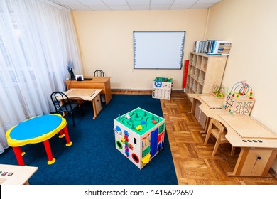ROSTOV-ON-DONU, Russia- April 4, 2019, room in kindergarten for classes with children with developmental delays