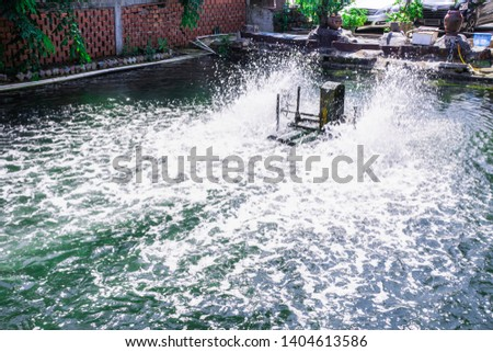 Rotating Water Turbine Use Treat Waste Stock Photo (Edit Now