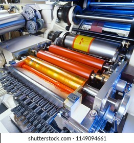 rotation printing machine in the packaging industry