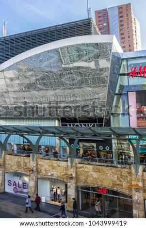 Rotterdam Netherlands February 23 2018 Shopping Stock Photo Edit