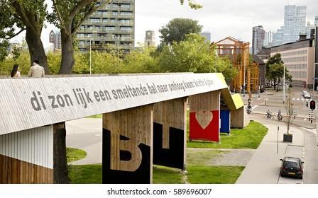ROTTERDAM - NETHERLANDS, September 15,2016: The Luchtsingel pedestrian bridge in the center of Rotterdam