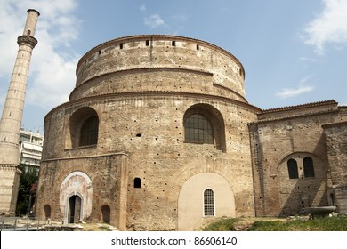 Rotunda of Galerius and minaret - Thessaloniki, UNESCO World Heritage Site - Macedonia, Greece