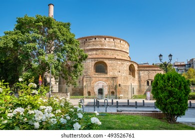The Rotunda of Galerius (now the Greek Orthodox Church of Agios Georgios), Thessaloniki. Macedonia, Greece