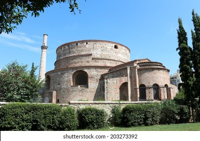 The Rotunda of Galerius, Thessaloniki, Greece. UNESCO World Heritage Site. Paleochristian and Byzantine Monuments of Thessaloniki