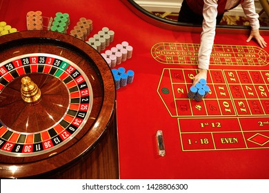 Roulette at the casino. Casino concept