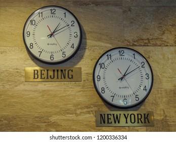 Round clock on the wall in the hotel Krasnaya Polyana Sochi 09/29/2018