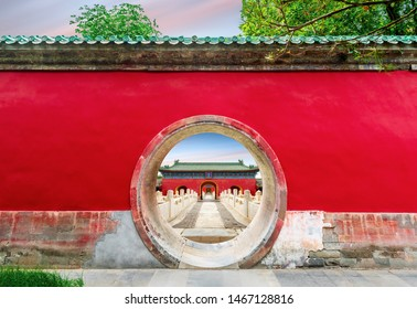 """Round doors and traditional ancient buildings, Beijing, China.Translation:""""A dwelling for fasting"""""""