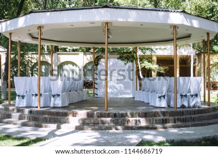Round Gazebo Decorated Wedding Ceremony Stock Photo Edit Now