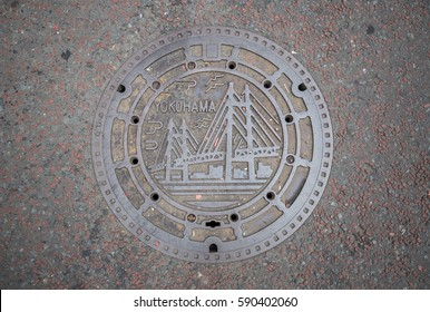 Round sewer of the Yokohama city on the ground in Japan