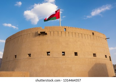 Round Tower of the Nizwa Fort