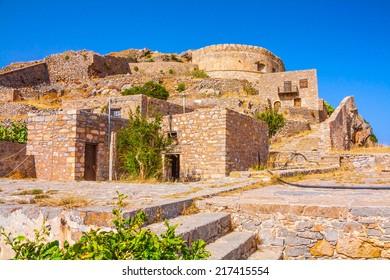 Round tower of Spinalonga fortress. Crete, Greece