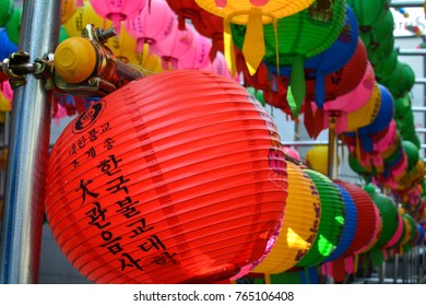 A row of Asian lanterns displayed at a festival.