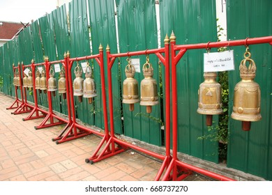 row of holy bells, to let the bells ring