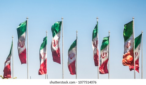 Row of Iranian flags in Tehran city, Iran