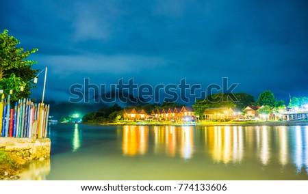 Row Tourist Resorts Along Nam Song Stock Photo (Edit Now