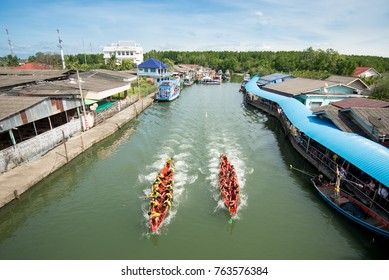 Rowing Competition with Bamboo Pie Trat waterfall, Trat, Thailand 26/11/2017