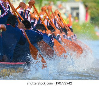 rowing team race