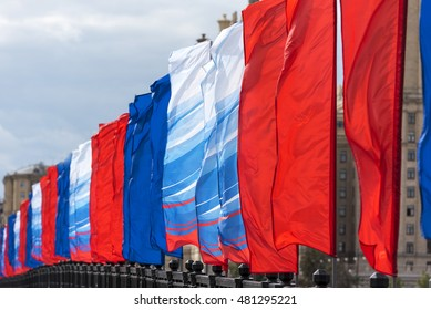 Rows of flags a specially for celebration of the Moscow birthday
