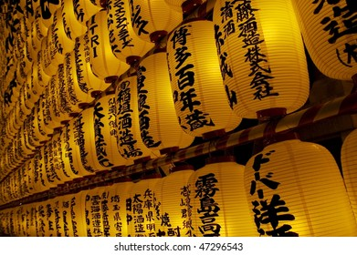 Rows of yellow glowing Japanese paper balloons during a festival in Tokyo, Japan