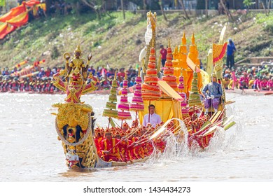 Royal Barge Procession in Phichit Long Boat Racing Festival at Nan River in front of Tha Luang Temple, Nai Mueang, Mueang Phichit District: Phichit/Thailand - September 01 2018