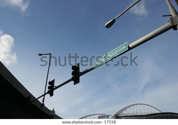 Royal Brougham street sign