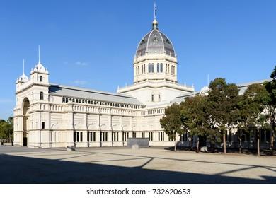 Royal Exhibition Building, Melbourne, Australia: Jun 2017.
