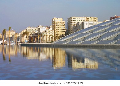 The Royal Library of Alexandria, in Alexandria, Egypt.