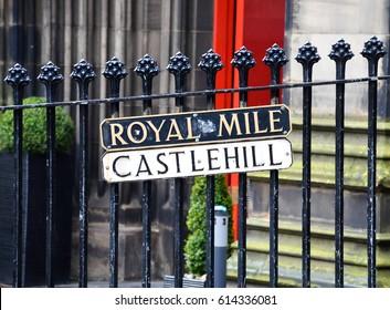 The Royal mile street in Edinburgh, Scotland, UK