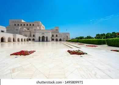 The Royal Opera House Muscat, Oman. Rohm, culture. Destination of tourist
