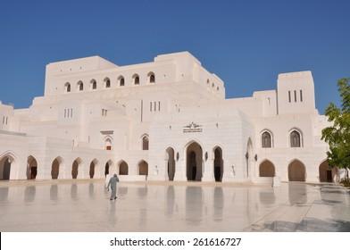 Royal Opera house, Muscat, Oman