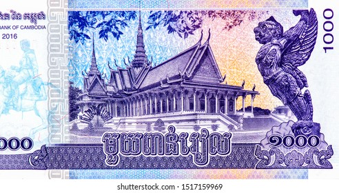 """Royal palace throne room, """"Kinnari"""" (half-human, half-bird) , portrait from Cambodia 1000 Riels 2016 Bank Notes. Riels is the national currency of Cambodian. Closeup Collection."""