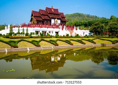Royal Park Rajaphruek, Chiangmai, Thailand