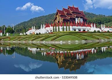 Royal Park Rajapruek in Chiang Mai, Thailand