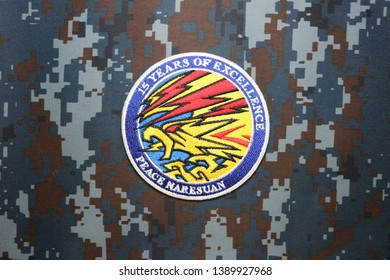 Military Patch Stock Photos, Images & Photography | Shutterstock