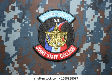 Royal Patches Images, Stock Photos & Vectors | Shutterstock