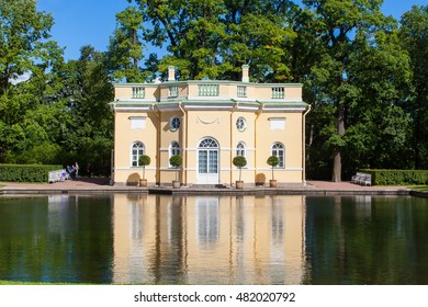 Royal Upper Bathhouse in Catherine park located in Pushkin, Saint Petersburg. The building of Queen Catherine's Palace on sunny day. Russian royal tourist attractions.