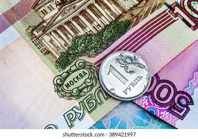 Ruble coin and paper money close-up. Finance concept