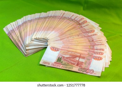"""Ruble denominations. Translation: """"The ticket of the bank of Russia, five thousand rubles"""""""