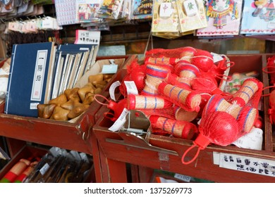 Ruifang, Taiwan - Dec 9, 2018 : (Old Toys)A shop located in Jiufeng, Taiwan. At present, Jiufen is a renowned tourist attraction representative of Taiwan.