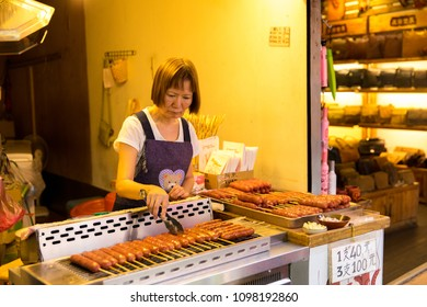 RUIFANG, TAIWAN - MAY 16, 2018: A shop located in Jiufeng, Taiwan. At present, Jiufen is a renowned tourist attraction representative of Taiwan.
