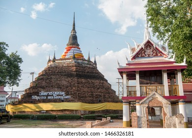 a ruin of the Wat Ratcha Burana Temple in the city of  Phitsanulok in the north of Thailand.  Thailand, Phitsanulok, November, 2018.