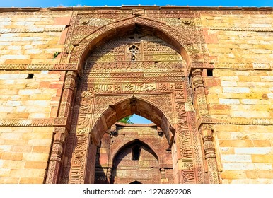 Ruined Quwwat ul-Islam Mosque known as Might of Islam at Qutub Minar complex in New Delhi, India on 25 November 2018