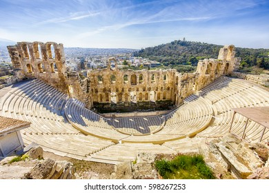 ruins of ancient theater of Herodion Atticus, HDR from 3 photos