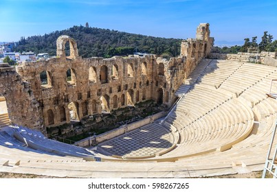 ruins of ancient theater of Herodion Atticus